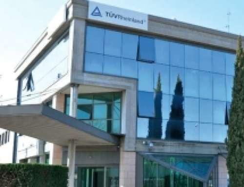 """TÜV Rheinland organizza il Seminario gratuito """"I Dispositivi Wireless/IoT e l'accesso al Mercato Globale"""""""