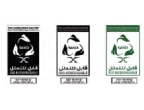 Prodotti in Plastica Biodegradabile – posticipato l'ingresso nel mercato dell'Arabia Saudita