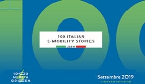 00 Italian E-mobility Stories 2019 su magazine qualità